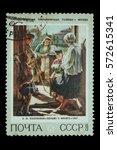 ternopil  ukraine   october 19  ... | Shutterstock . vector #572615341