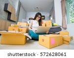 young casual beautiful women...   Shutterstock . vector #572628061
