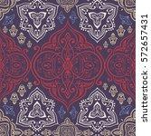 hand drawn vector ethnic...   Shutterstock .eps vector #572657431