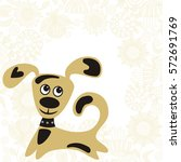 cute cartoon dog. vector... | Shutterstock .eps vector #572691769