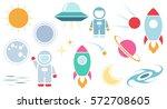 vector flat cosmos design... | Shutterstock .eps vector #572708605