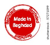 image of vector made in baghdad   Shutterstock . vector #57271099