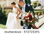 gorgeous wedding bouquet made... | Shutterstock . vector #572725291