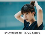 portrait of young pretty asian... | Shutterstock . vector #572752891