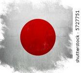 flag of japan | Shutterstock . vector #5727751
