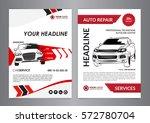 set a4 auto repair business... | Shutterstock .eps vector #572780704