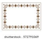 vector illustration. decorative ... | Shutterstock .eps vector #572791069