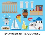 greece illustration  vector ...   Shutterstock .eps vector #572799559