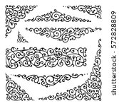 medieval curly hand drawn... | Shutterstock .eps vector #572828809