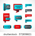 vector stickers  price tag ... | Shutterstock .eps vector #572858821