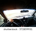 driving car pov | Shutterstock . vector #572859931