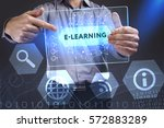 business  technology  internet... | Shutterstock . vector #572883289