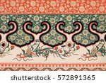 vectorized traditional chinese... | Shutterstock .eps vector #572891365