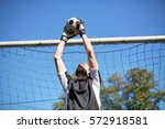 sport and people   soccer... | Shutterstock . vector #572918581
