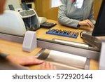 people  money  saving and... | Shutterstock . vector #572920144