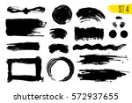 set of black paint  ink brush... | Shutterstock .eps vector #572937655