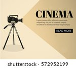 cinema festival poster or flyer ... | Shutterstock .eps vector #572952199
