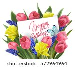 greeting card with bouquet of... | Shutterstock .eps vector #572964964