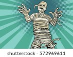 vintage egyptian mummy horror... | Shutterstock .eps vector #572969611