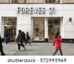 new york city   1 february 2017 ... | Shutterstock . vector #572995969