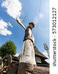 podbiel  slovakia   august 2 ... | Shutterstock . vector #573012127