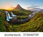beautiful iceland waterfal | Shutterstock . vector #573040759