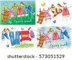 toys  sneakers  jeans and a... | Shutterstock . vector #573051529