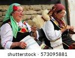 gabrovo  bulgaria  sep 8  2016  ... | Shutterstock . vector #573095881