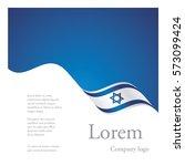 new brochure abstract design... | Shutterstock .eps vector #573099424