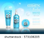 cosmetic set for the baby.... | Shutterstock .eps vector #573108205