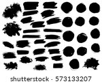 paint blobs and daubs  black... | Shutterstock .eps vector #573133207