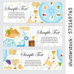 happy passover. jewish holiday... | Shutterstock .eps vector #573169765
