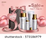 valentine's day sale  cosmetic... | Shutterstock .eps vector #573186979