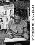 hanoi  vietnam   february 03 ...   Shutterstock . vector #573218155
