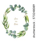 watercolor hand painted oval... | Shutterstock . vector #573248089