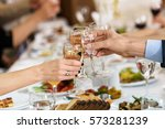group of people in banquet hall ... | Shutterstock . vector #573281239