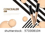 cosmetic product concealer...   Shutterstock .eps vector #573308104