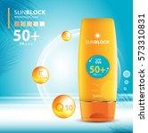 Sunblock Ads Template  Sun...