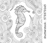 hand drawn sketch of seahorse... | Shutterstock .eps vector #573373165