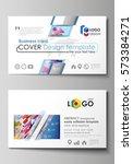 business card templates.... | Shutterstock .eps vector #573384271