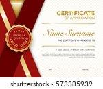 diploma certificate template... | Shutterstock .eps vector #573385939