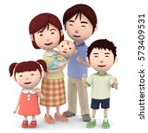 3d illustration  young happy... | Shutterstock . vector #573409531