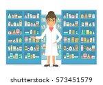 smiling gesturing woman...   Shutterstock .eps vector #573451579