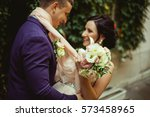 portrait of young bride and... | Shutterstock . vector #573458965