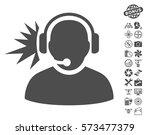 operator headphones signal... | Shutterstock .eps vector #573477379