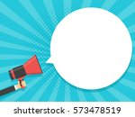 hand hold megaphone comic retro ... | Shutterstock .eps vector #573478519