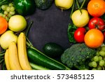 food background of fresh fruit... | Shutterstock . vector #573485125