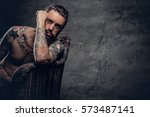 portrait of bearded male with... | Shutterstock . vector #573487141