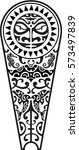 maori tatoo design for leg... | Shutterstock .eps vector #573497839
