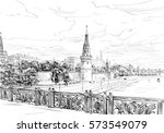 russia. moscow. kremlin view... | Shutterstock .eps vector #573549079